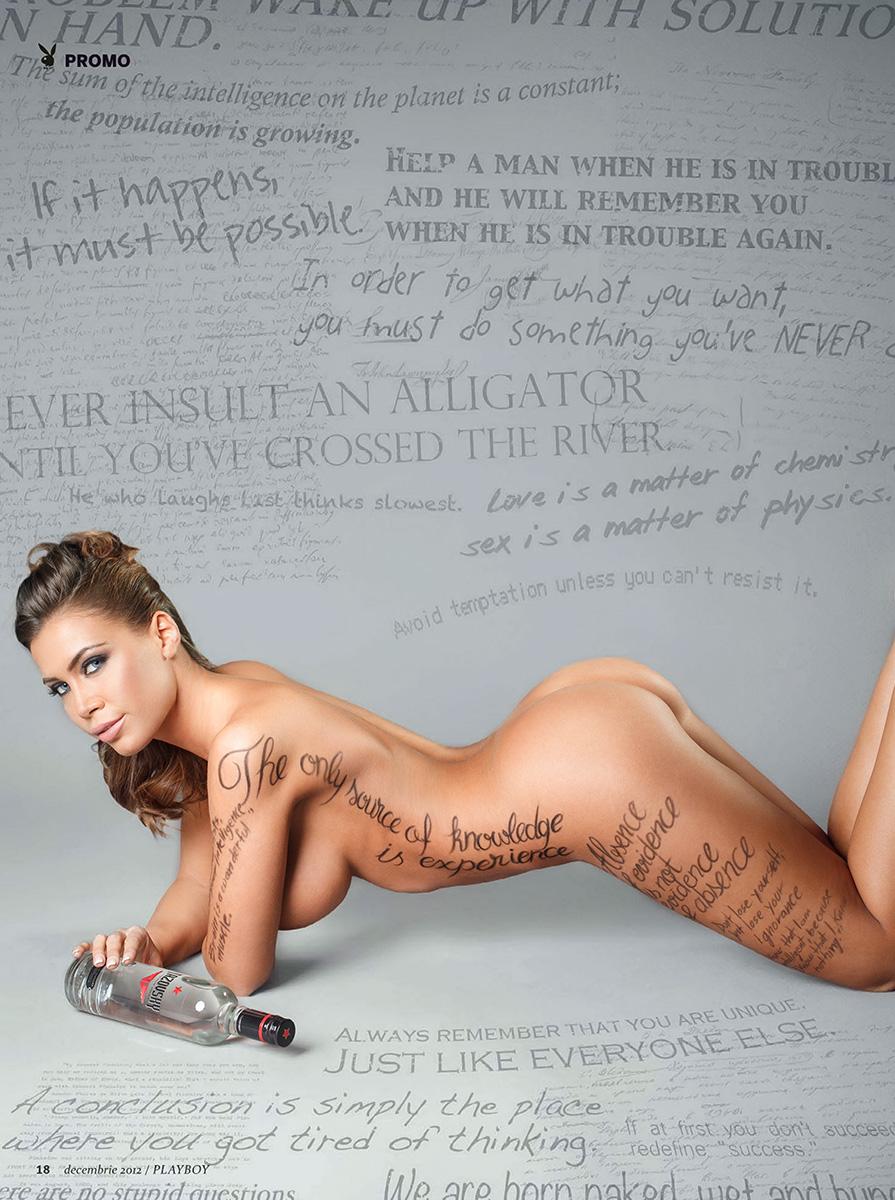 Playboy December 2012