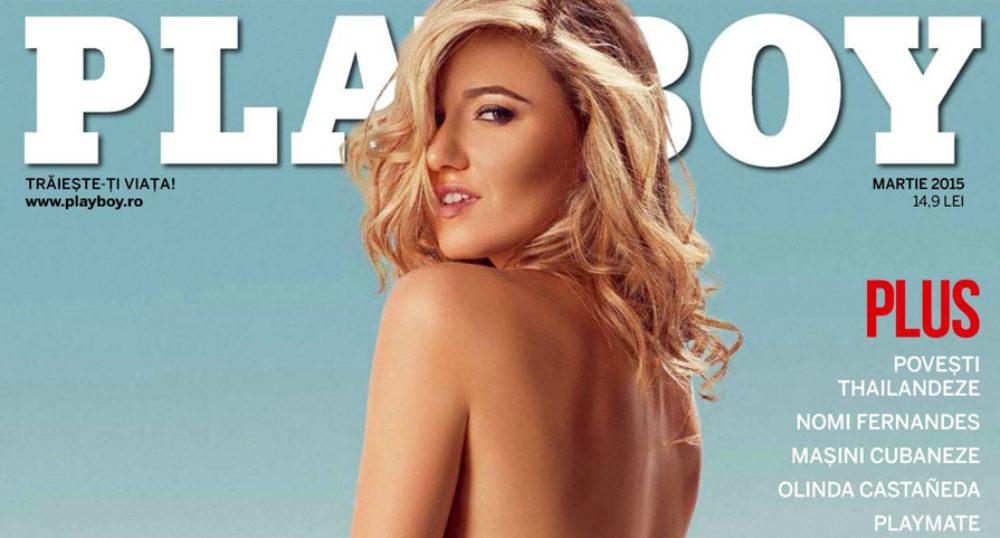 Playboy Romania March 2015